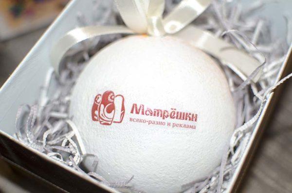 шар 10 см с лого в подарочной коробке