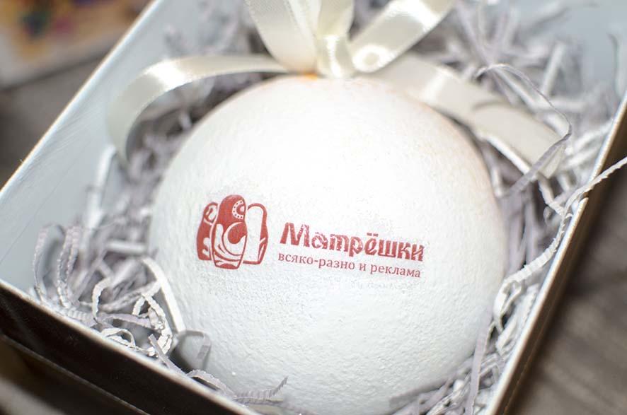 новогодний шар диаметром 10 см с логотипом