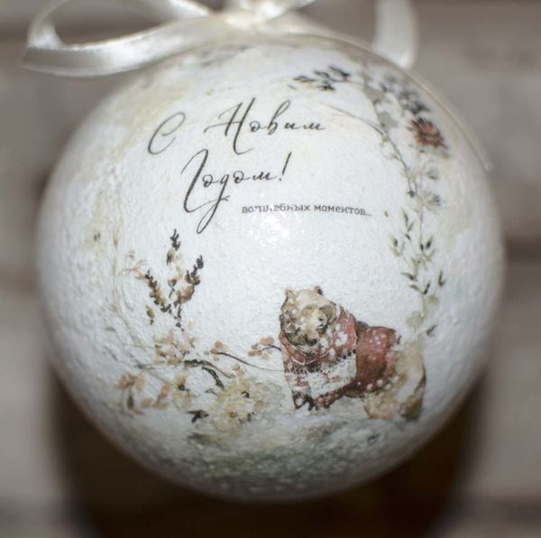 винтажный елочный шар с лого
