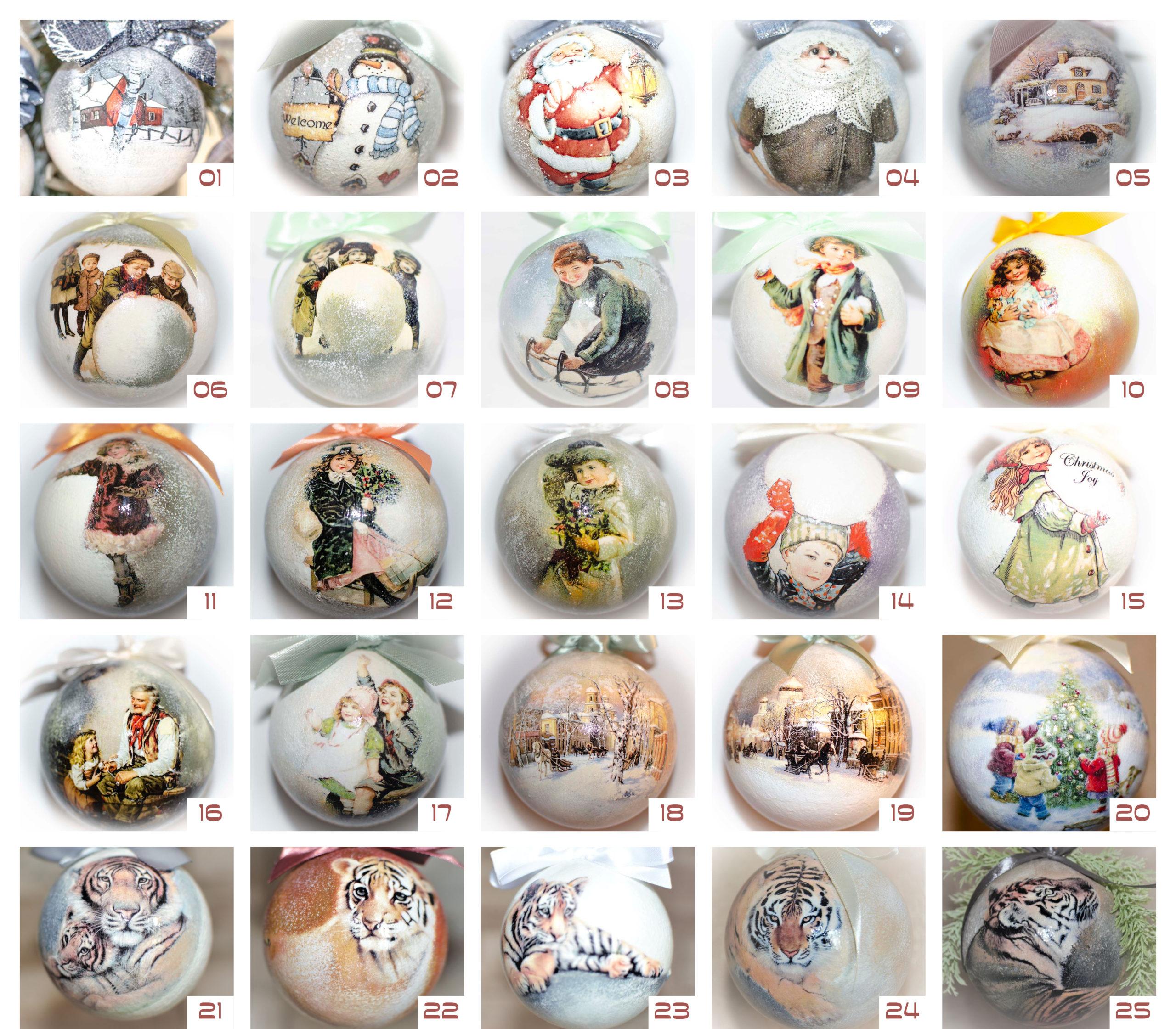 магазин новогодних шаров